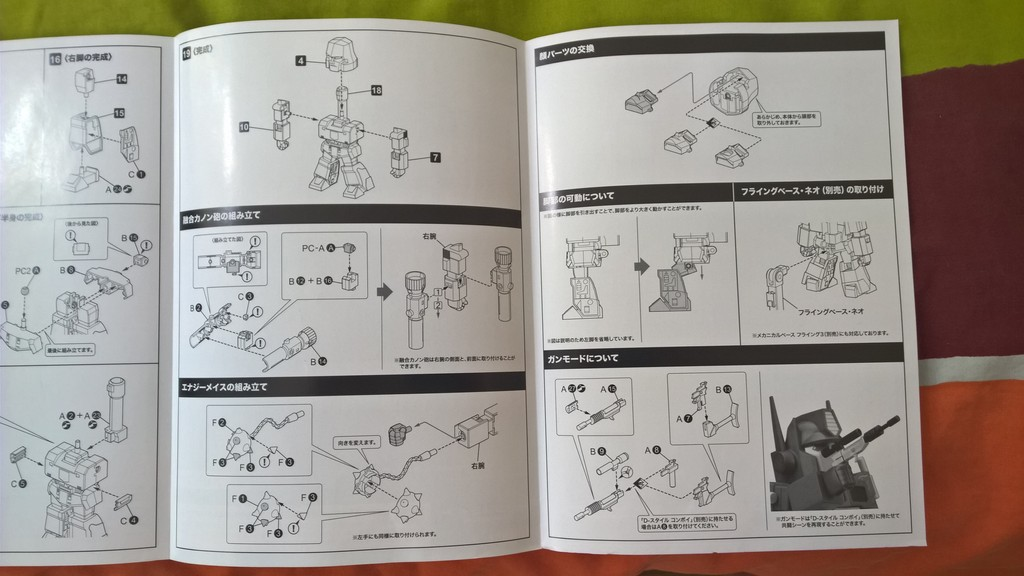 Figurines Transformers G1 (articulé, non transformable) ― Par ThreeZero, R.E.D, Super7, Toys Alliance, etc - Page 3 7XqLcn