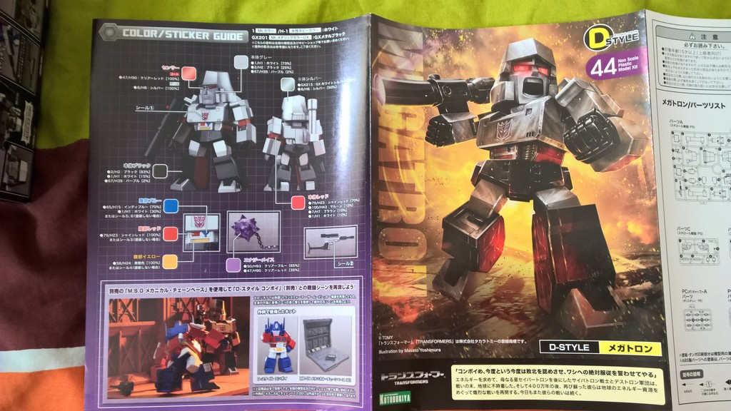 Figurines Transformers G1 (articulé, non transformable) ― Par ThreeZero, R.E.D, Super7, Toys Alliance, etc - Page 3 KE0e3j