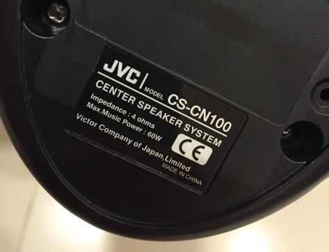 JVC CS CN100 Center Speaker JjTm9w