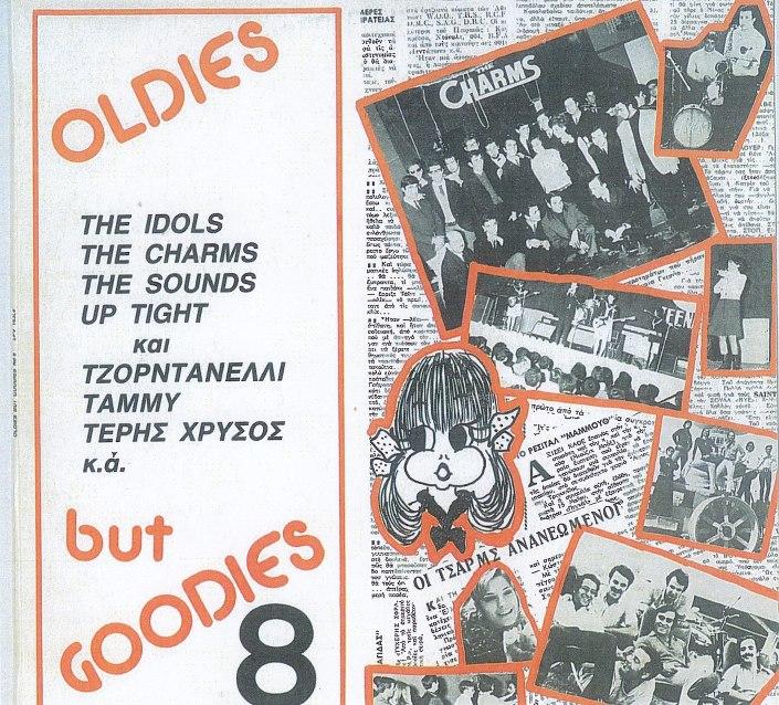 ΤΑ ΧΡΥΣΑ 45αρια ΕΛΛΗΝΙΚΑ & ΞΕΝΑ ΒΙΝΥΛΙΑ 60'-70'CD 08 RsSsLe