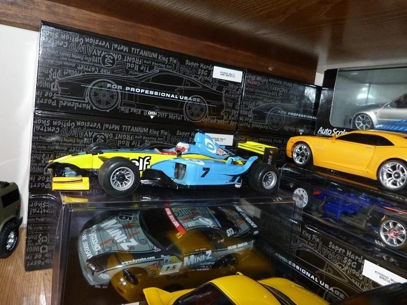Mon petit garage RC  Zoebar