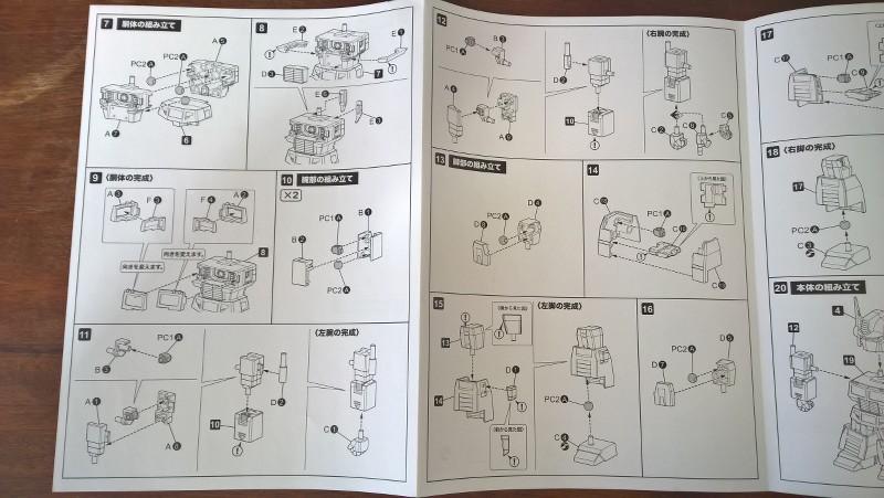 Figurines Transformers G1 (articulé, non transformable) ― Par ThreeZero, R.E.D, Super7, Toys Alliance, etc - Page 2 GGDuRo