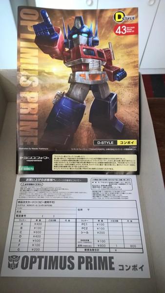Figurines Transformers G1 (articulé, non transformable) ― Par ThreeZero, R.E.D, Super7, Toys Alliance, etc - Page 2 HjQhms