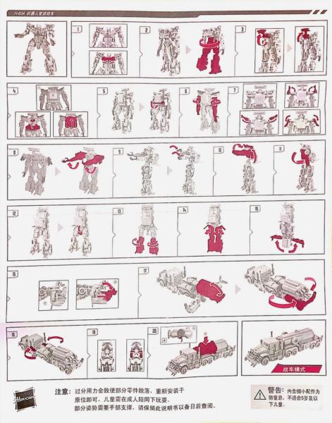 Anciennes revues de jouets inactives - Page 8 MZmAys