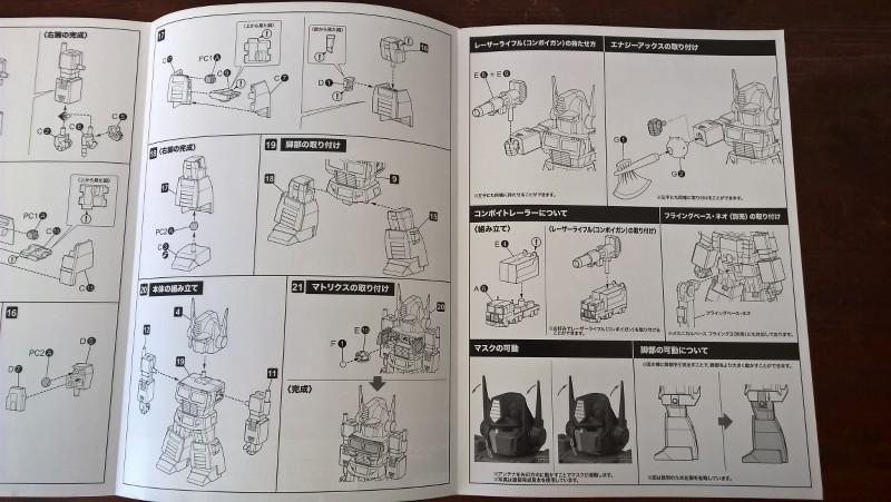 Figurines Transformers G1 (articulé, non transformable) ― Par ThreeZero, R.E.D, Super7, Toys Alliance, etc - Page 2 Hd5kps