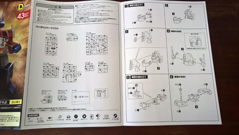 Figurines Transformers G1 (articulé, non transformable) ― Par ThreeZero, R.E.D, Super7, Toys Alliance, etc - Page 2 4cu5aL