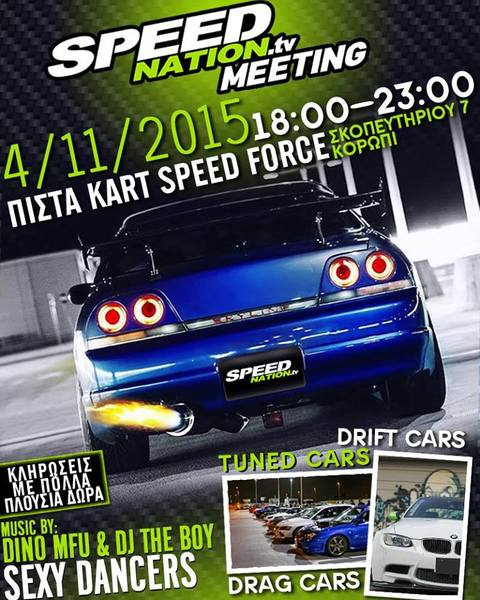 SpeedNation Meeting TPqKlg