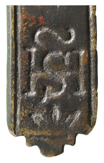 Crucifijo pectoral del Santuario de Liesse - CC092 JnxFhC