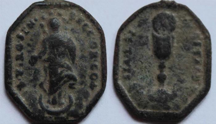 Inmaculada concepción - Santisimo Sacramento s XVIII I1BRl4