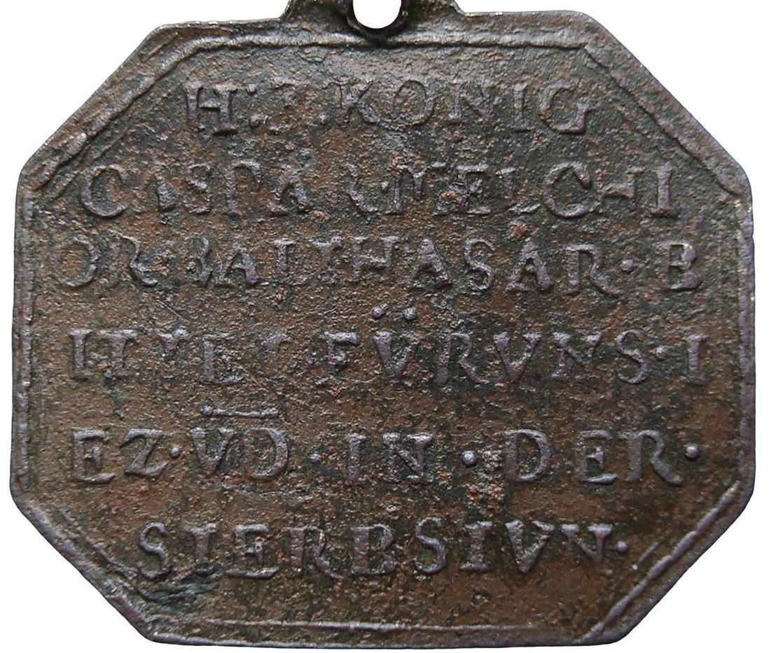 Adoración de los Magos / Inscripción - MR505 (R.M. SXVII-P116) L3njWi