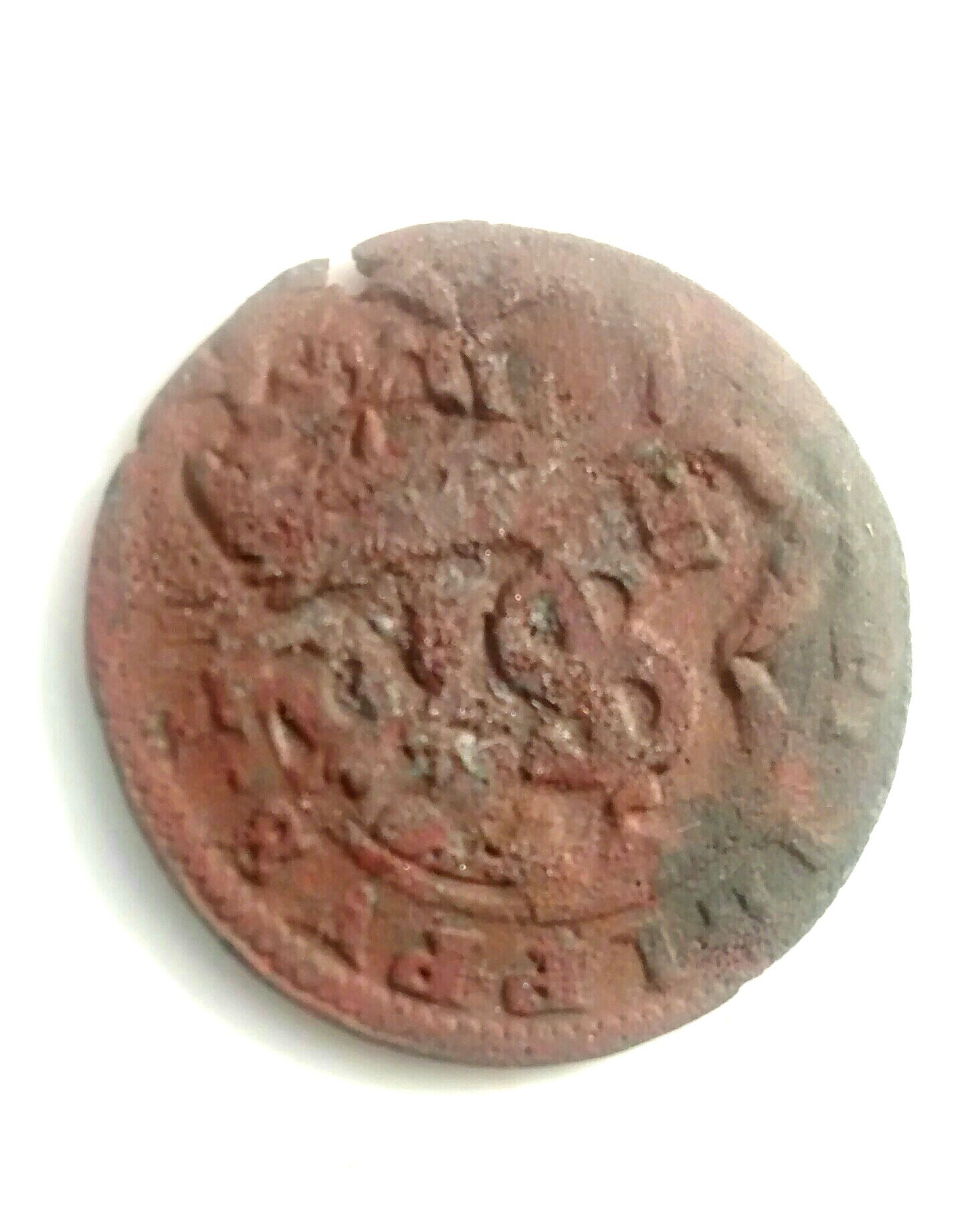 Ayuda identificación moneda  5CZacn