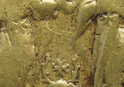 Santísima Trinidad / Cruz de Malta (2866) (R.M. SXVII-O504) 9rOTkc