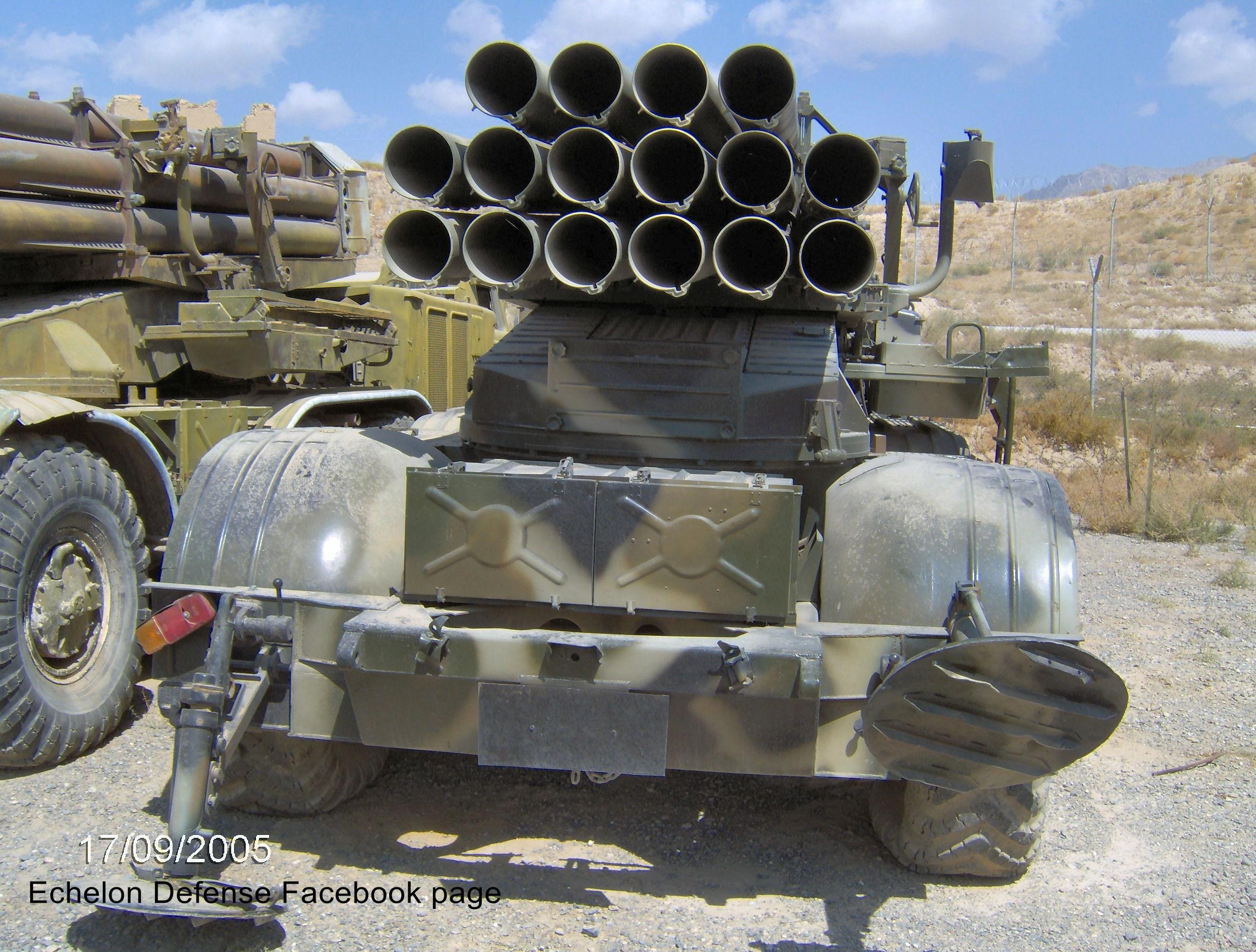 Russian MRLS: Grad, Uragan, Smerch, Tornado-G/S - Page 6 WpJitU