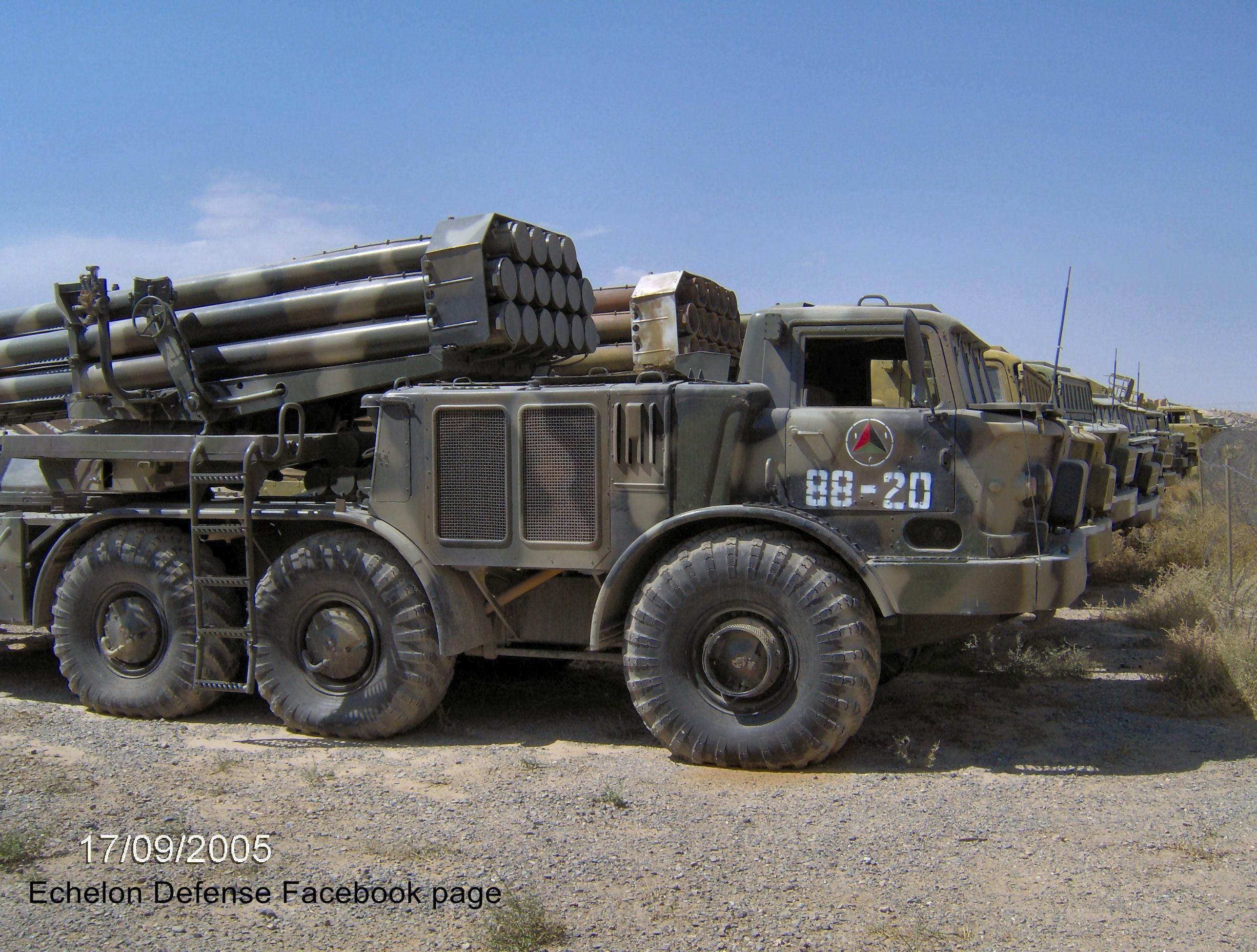 Russian MRLS: Grad, Uragan, Smerch, Tornado-G/S - Page 6 ZqX4OD