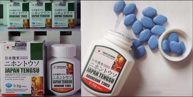 japan tengsu pill malaysia - WWW.ONLINELELAKI.COM YFRZXD