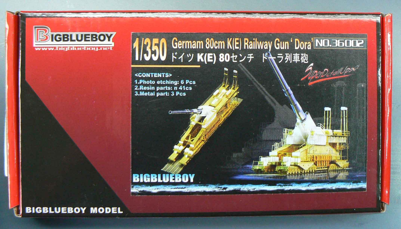 DORA German 80cm railway gun 1/350 Bigblueboy YLjVLI