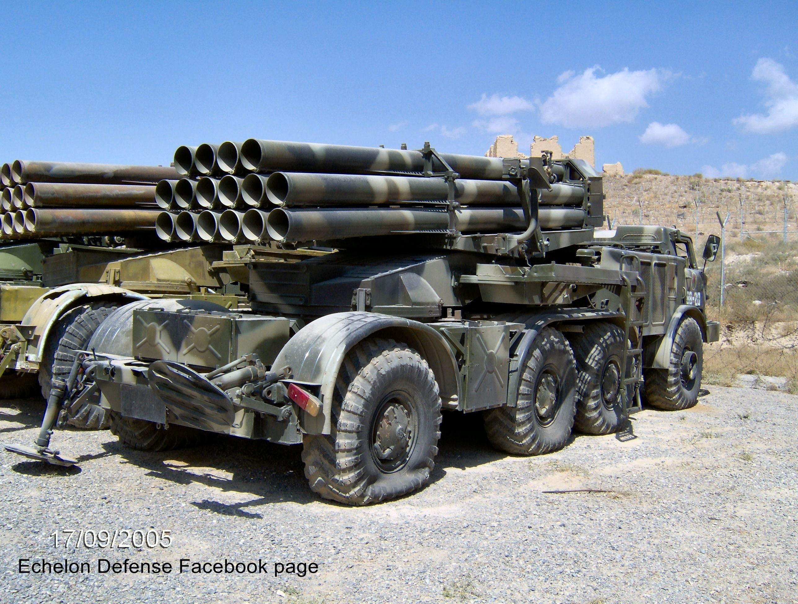 Russian MRLS: Grad, Uragan, Smerch, Tornado-G/S - Page 6 TVCqDn