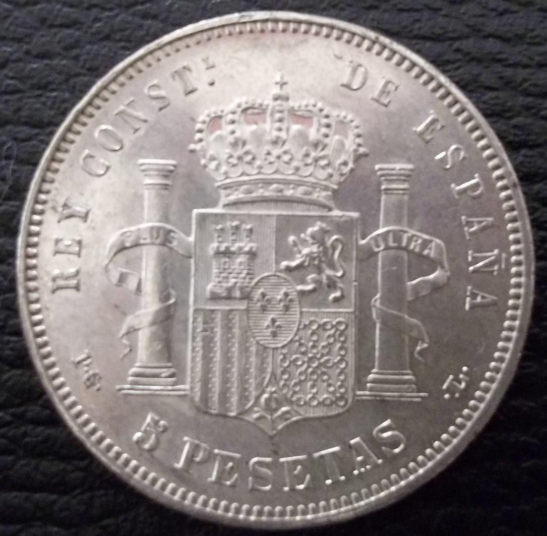 5 pesetas 1893. Alfonso XIII. REVERSO12 Dedit - Página 3 UPwFA7