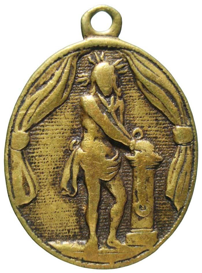 Santísimo Cristo de los Afligidos / Escudo Mercedario - MR551- (R.M. SXVII-O446) GtYjfk