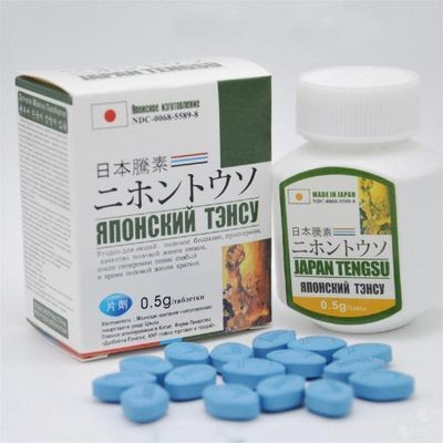 japan tengsu pill malaysia - WWW.ONLINELELAKI.COM TI9pPN