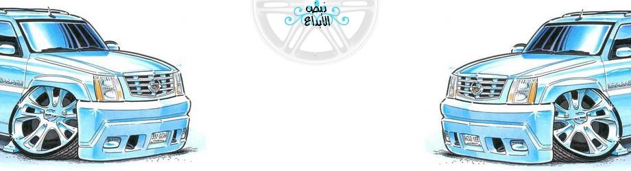 9C Forever I_logo