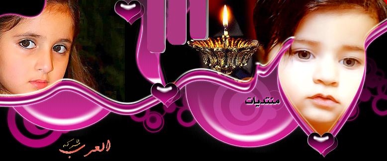 alawneh.yoo7.com