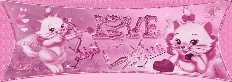 عشق الروح