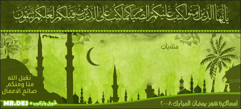 محمد رسولى