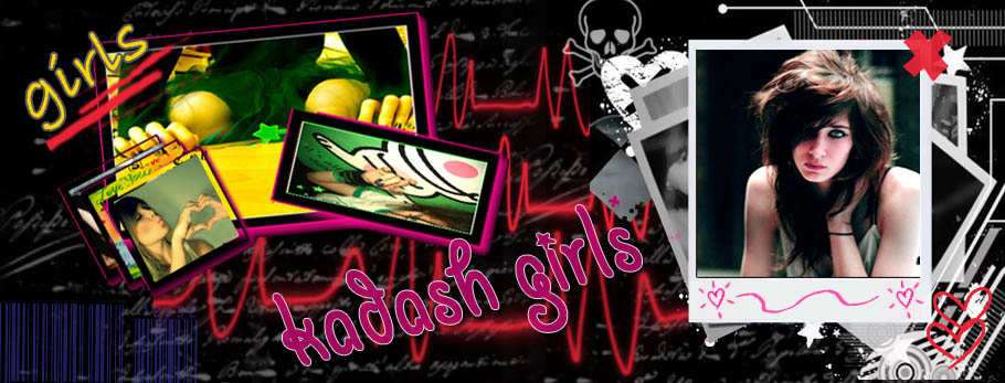 kadash girls