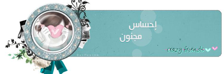 أحدث المواضيع والمناقشات -  I_logo
