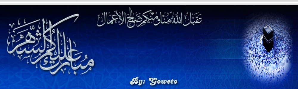 منتديات: مستر حـــــــــــــــــــــوده