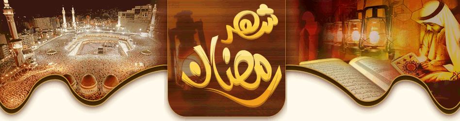 منتديات شرفاء سيدي سعيد
