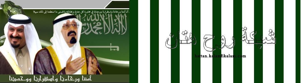 منتدي المحس كترانج بلال مصطفي محمد الامين