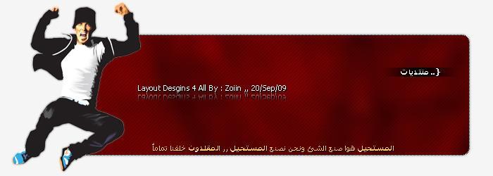 منتديات جامعة بغداد كلية اللغات