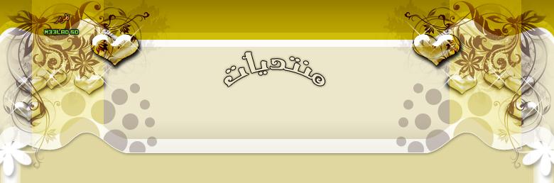 ˆ~¤®§][©][ جامعة المنصورة ][©][§®¤~ˆ