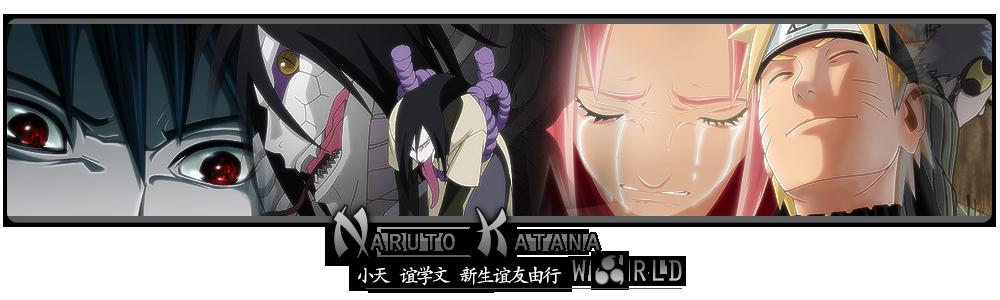 Kyyoiku No Shinobi Naruto - Portail I_logo