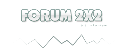 Бизнес форум