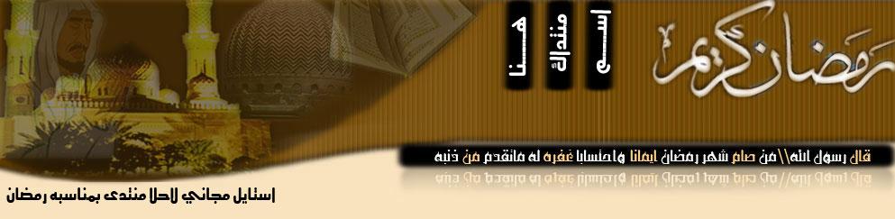 مملكة العالم و المعالج الروحاني الادريسي 00212655950509