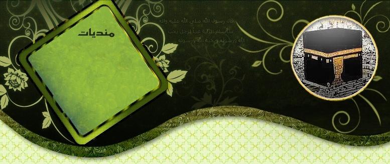 فجر نور الاسلام