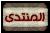 https://shabab-al.3rab.pro