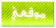 https://3alam.arabepro.com