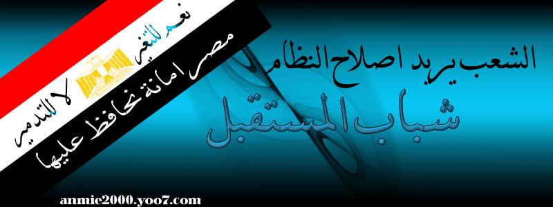 مصطفى السعداوى