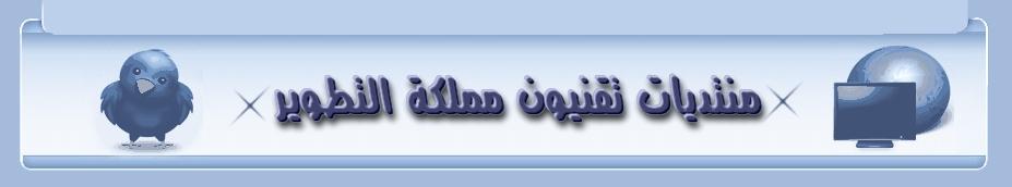 الشيخ الروحاني اليمني عبدالله النهاري00967739243501