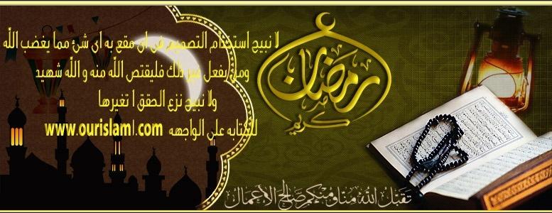 ابوشعيله الاسلامى