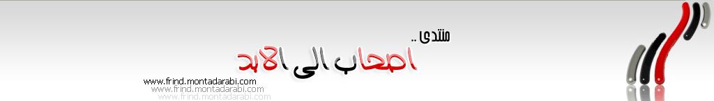 شركة الصيانة فى مصر