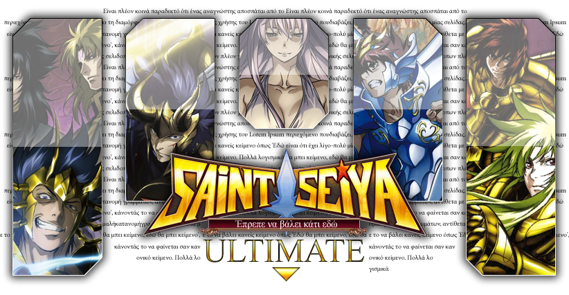 SaintSeiyaGold