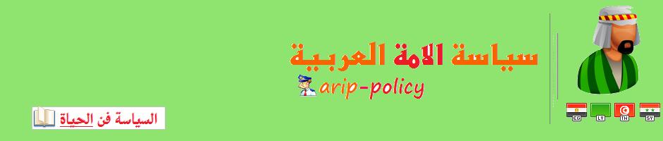  منتدى عبدالله الوسمي  | ab-alwismi