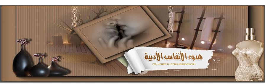 مـــنـــتــدى أفــنــــــان