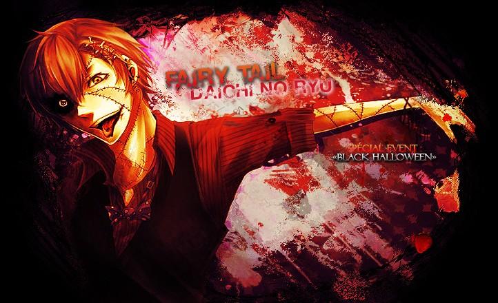 Fairy Tail RPG : Daichi no Ryu I_logo