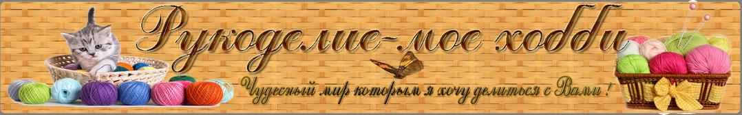 Вход I_logo